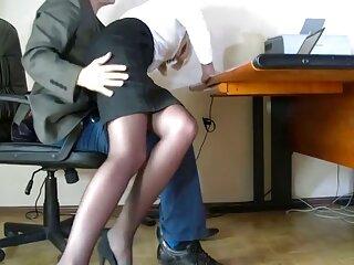 सेक्सी सचिव