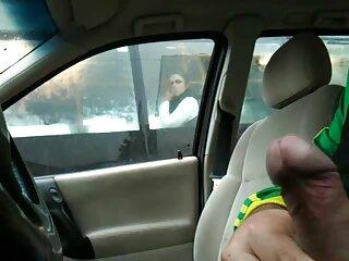 छात्रों के लिए चाहते हैं फ़्लैश करने के लिए कार में होने के लिए हिंदी देसी सेक्सी फिल्म कामुक चित्र
